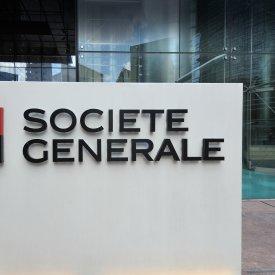 BANQUE SOCIETE GENERALE VOSTOK